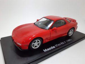 Mazda efini RX-7 Image
