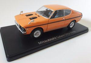 Mitsubishi Galant GTO Image