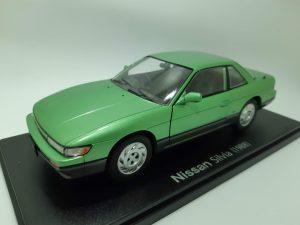 Nissan Silvia Image