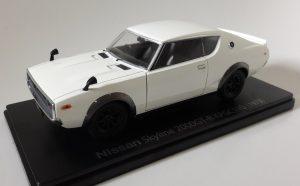 Nissan Skyline 2000 GT-R Image