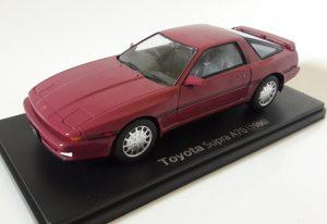 Toyota Supra A70 Image