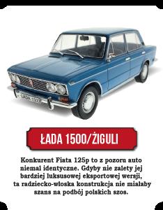 Lada 1500 Image
